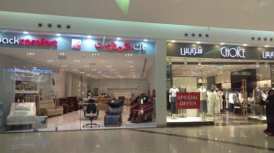 Dhahran, Arab Saudi: المحال التجارية