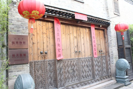 Fuzhou, China: art musuem