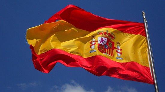 Hotel Bellwether: Spain Flag Flutter Wind