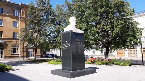 Monument Musa Jalil