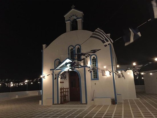Pollonia, Greece: Agia Paraskevi Church