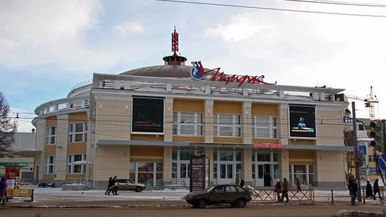 Ярославский Государственный Цирк