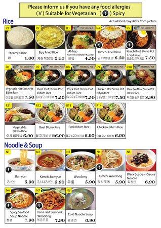 Korean Grill: Menu4