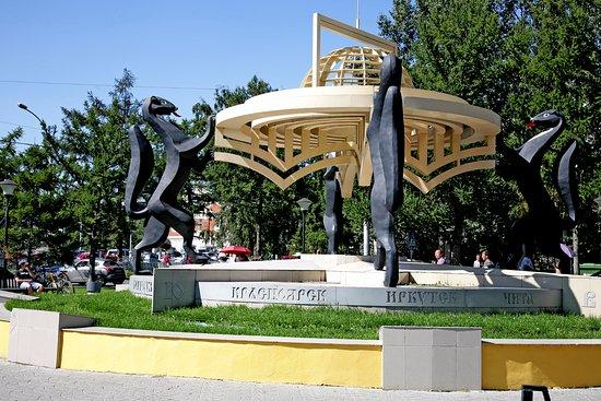 Sculpture Siberian Spaces