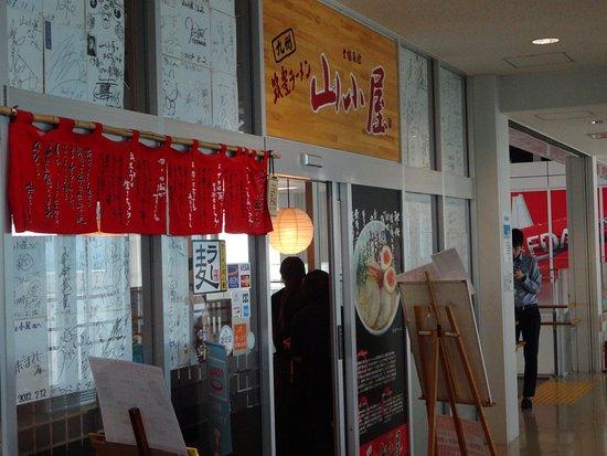 Foto de Kyushu Chikuho Ramen Yamagoya New Kitakyushu Airport