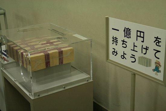Otaru Museum, Bank of Japan Photo