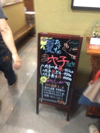 Taketoyo-cho, اليابان: photo6.jpg