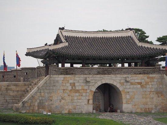 Hwaseong Fortress Photo