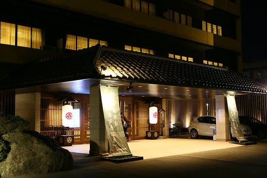 Awara, Japón: 正面入り口