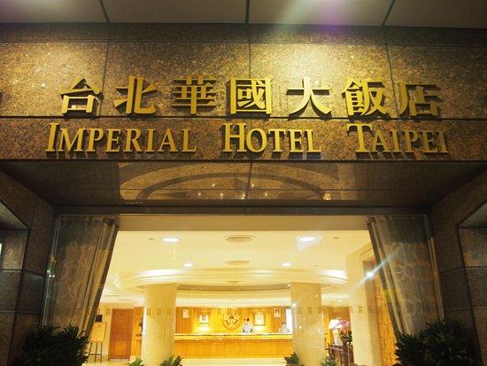 Imperial Hotel Taipei: photo1.jpg