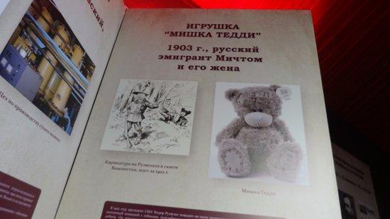 Pereslavl-Zalessky, روسيا: Музей?