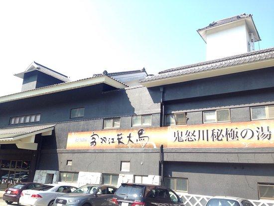 Kinugawa Higokunoyu Kaze