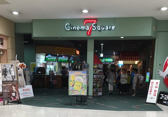Cinema Square 7