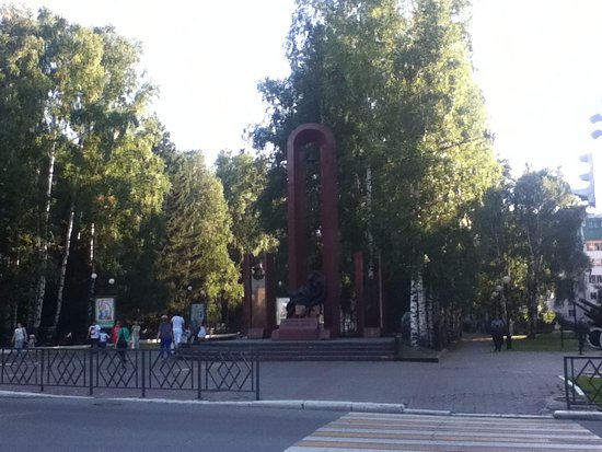 Monument Eternal Memory to the Soldiers of Yugra