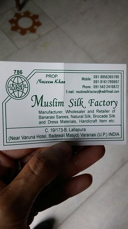 Muslim Silk Factory