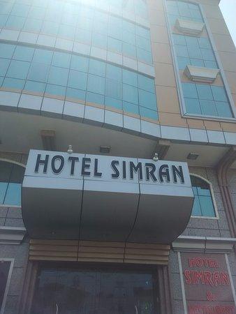 Hotel Simran & Restaurant