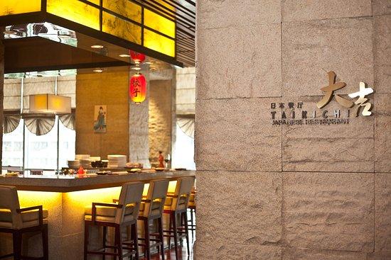 Сиянгиян, Китай: Taikichi Japanese Restaurant