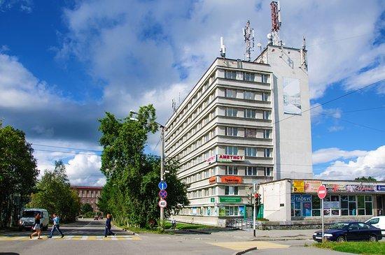 Ametist Hotel