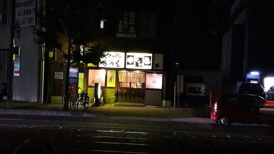 Kiteyakami Hatchobori