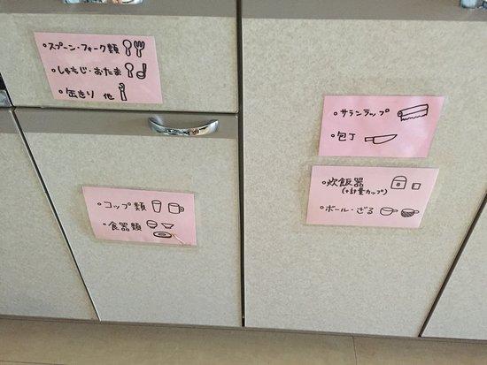 Resort In Rasso Ishigaki: photo1.jpg