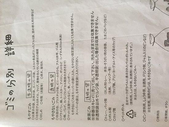 Resort In Rasso Ishigaki: photo6.jpg