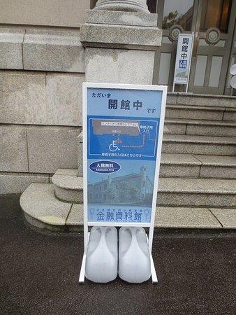 Otaru Museum, Bank of Japan : 開館中の看板