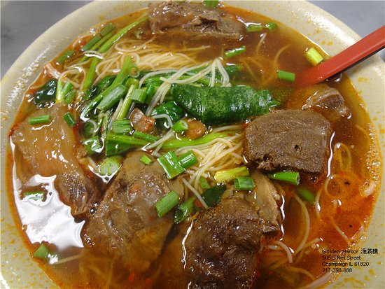 Golden Harbor Taiwanese Beef Noodle Soup With Rice Noodle Golden Harbor Pan Fried