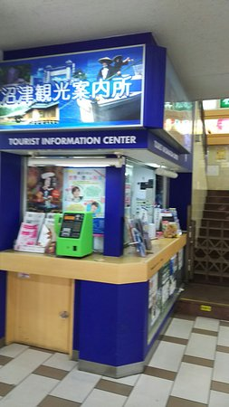 Numazu Ekimae Information Center