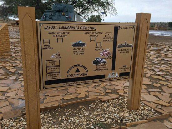 Longewala War Memorial - Picture of Longewala War Memorial