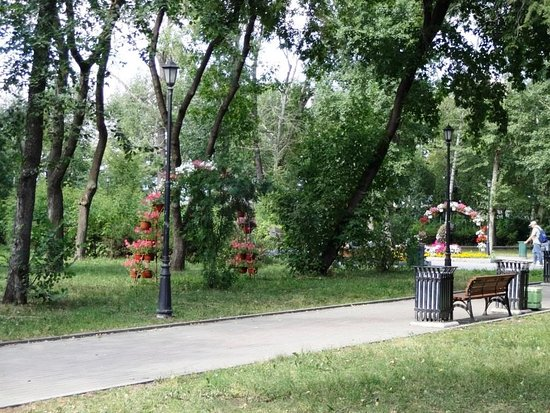 Park of Dzhavakharlal Neru