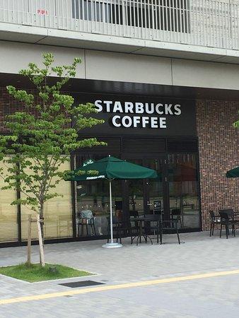 Starbucks, Ritsumeikan University Osaka Ibaragi