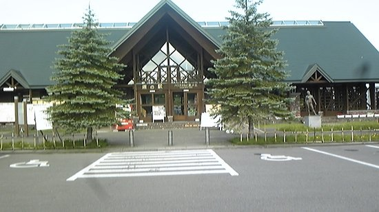 Michi no Eki Hausuyarubi Naie