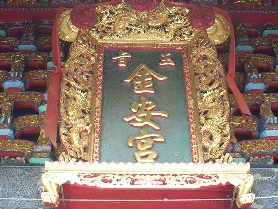 Jin An Gong