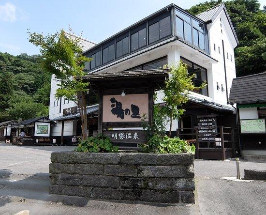 Foto de Yunohana Goya, Beppu: 小屋の様子 - TripAdvisor