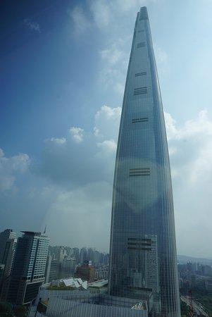 Lotte Hotel World: Club Lounge View