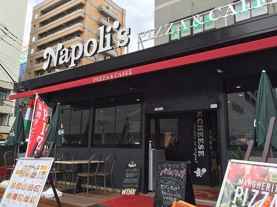 Wako, Japan: Napoli's PIZZA & CAFFE 和光市駅前