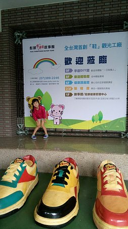 Puhu Taiwan Shoes Factory