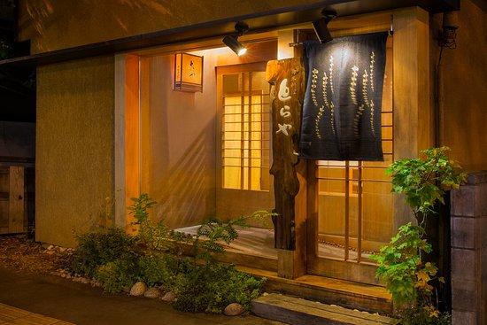 Toraya : 外観(夏)Entrance-summer