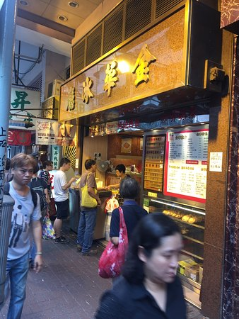 Kam Wah Cafe: photo0.jpg