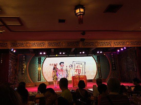Lao She Teahouse : photo3.jpg