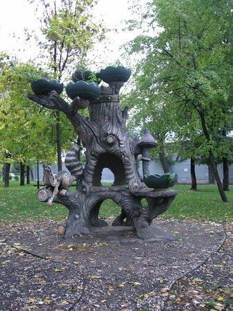 Presnenskiy Park
