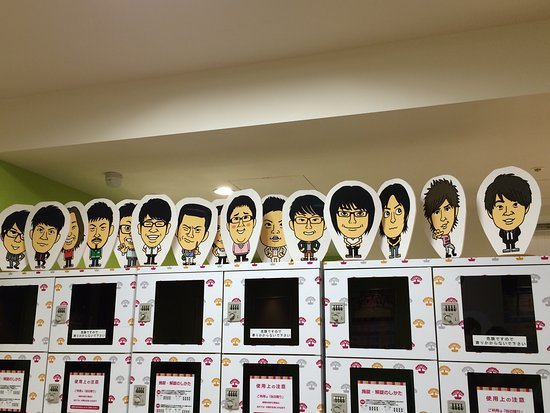 Omiya Rakuun Yoshimoto Theater