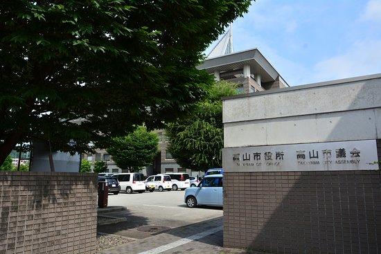 Takayama City Hall