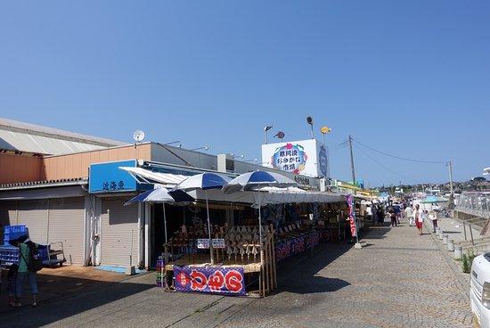 Nakaminato Fish Market : photo0.jpg