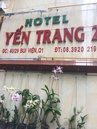 Hotel Yen Trang 2: С улицы