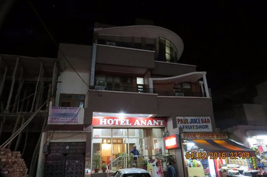 Hotel Anant: Hotel building form outside