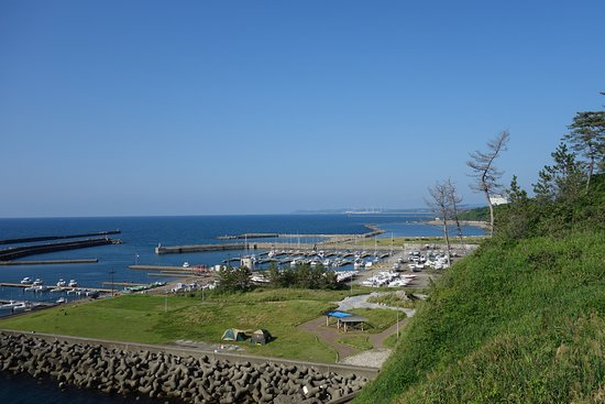 Banjin Onodate Park