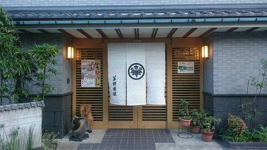 Kusano Ryokan