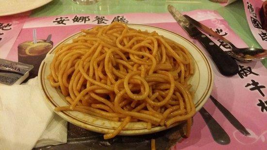Photo of Restaurant Anna Restaurant at 仁樂坊5號地下, Hong Kong, Hong Kong