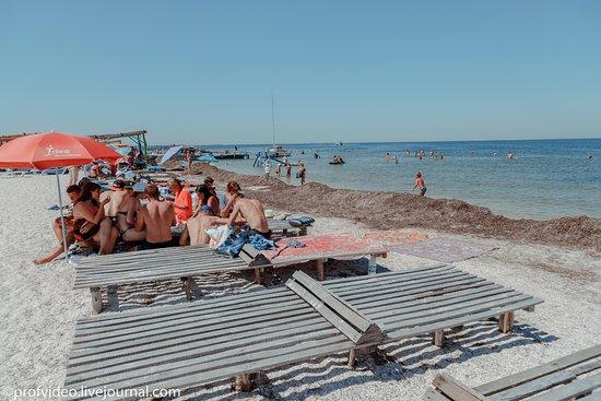 Skadovsk, ยูเครน: Пляж